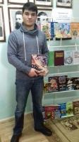 14 февраля - Международный день дарения книг