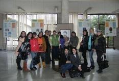 Совместное обучение в Болгарии