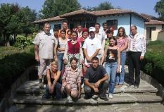 Археологическая практика в Болгария
