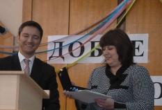 Встреча с министром МИД Болгарии Кристиан Вигенин_10